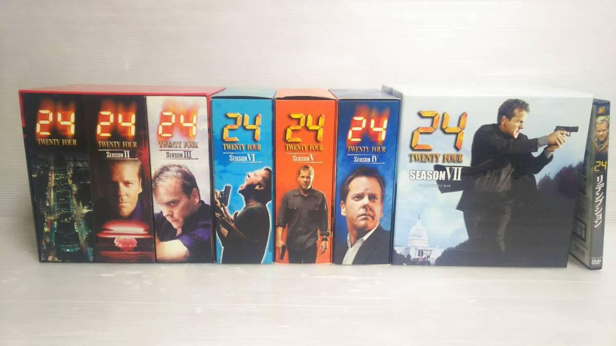 [55] 海外ドラマ 24 DVD BOX シーズン??? +おまけ付き