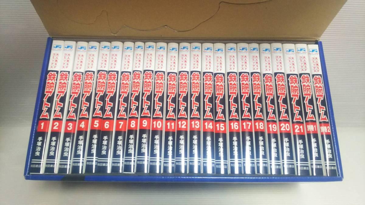 [99] 秋田書店 鉄腕アトム 全21巻+別巻全2巻 CD付き 手塚治虫_画像2