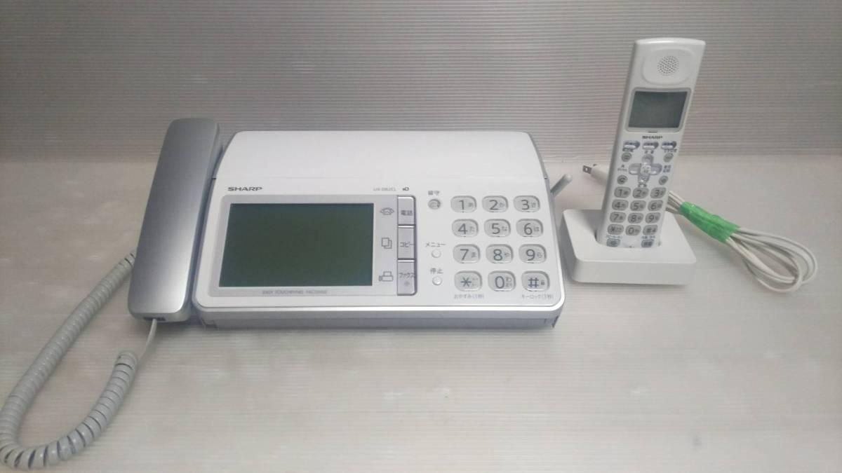 [103] SHARP シャープ 電話機 UX-D82CL