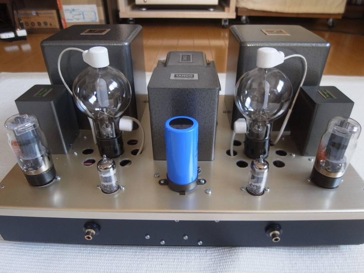 宍戸式RCA808イントラ反転アンプMK-2