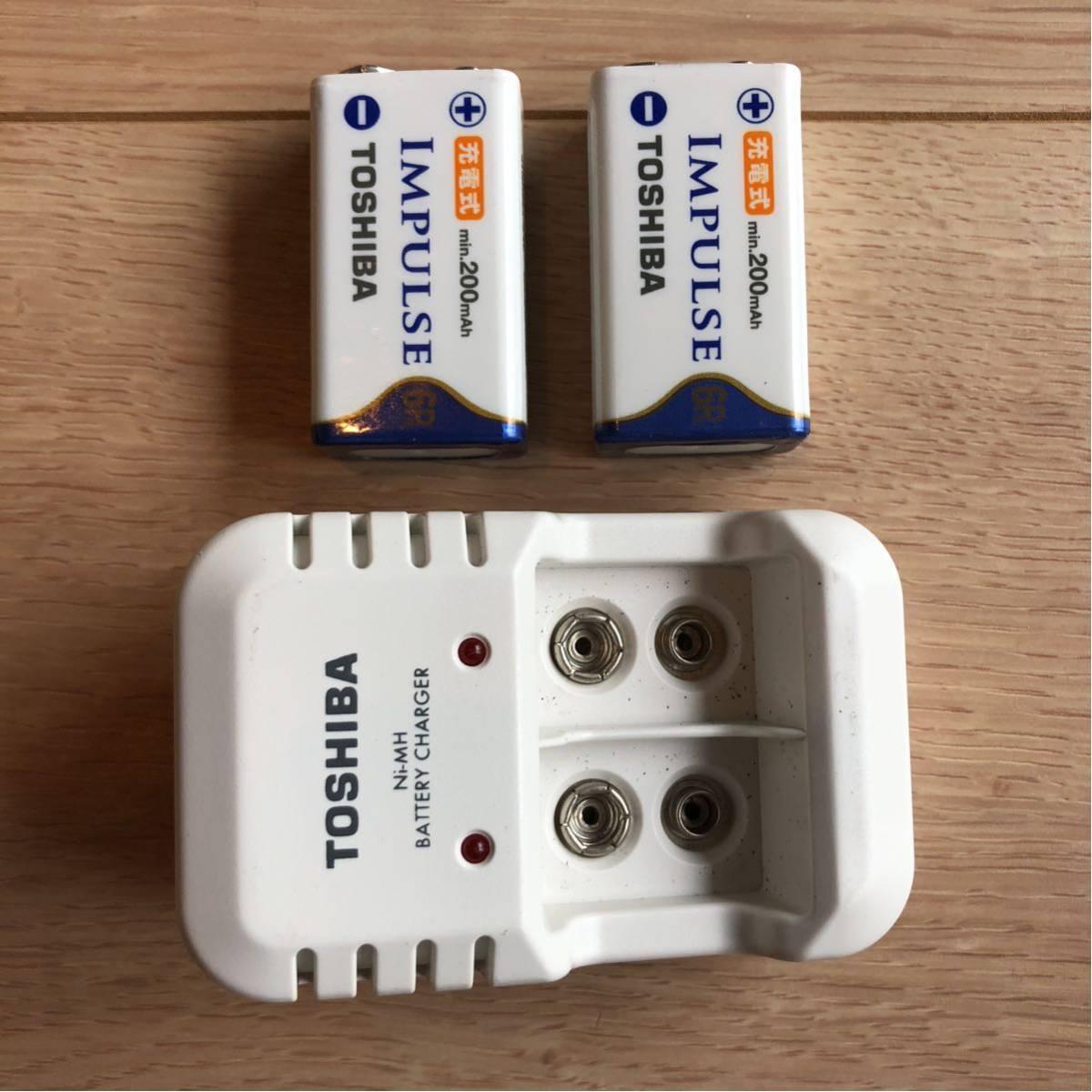 【1円スタート】【充電器+充電池二個】東芝 TOSHIBA IMPULSE インパルス TNHC-622SC 6P形専用、6TNH22A ニッケル水素電池 6P形【使用少】