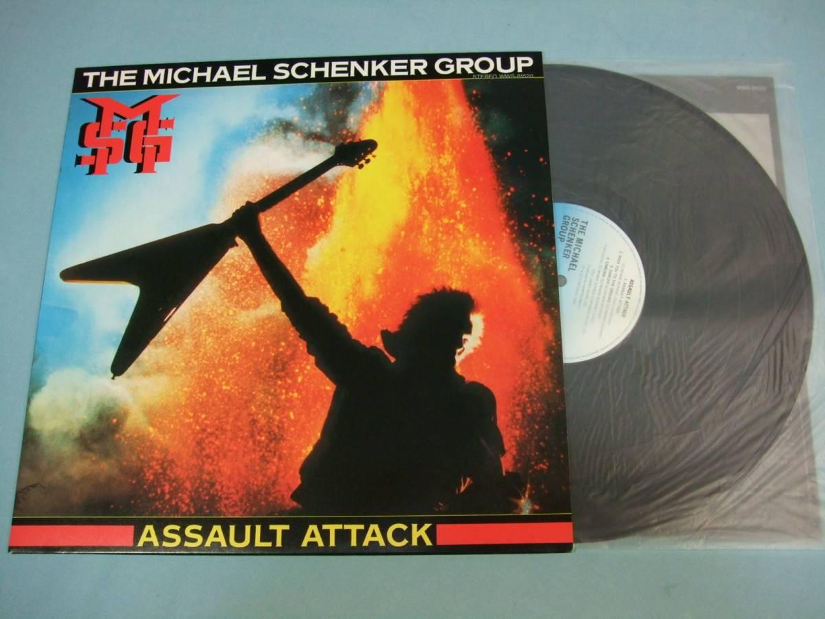 [LP] The Michael Schenker Group / Assault Attack (1982)_画像1
