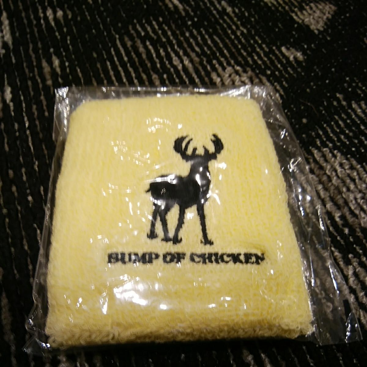 激レア 年代物 早い者勝ち即決 新品未開封 BUMP OF CHICKEN 2007年夏フェス リストバンド イエロー n518
