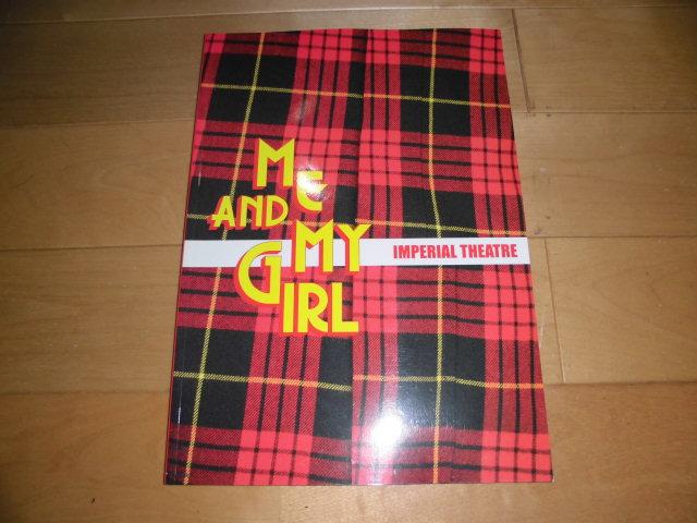 ミュージカルパンフレット/ME AND MY GIRL//2006.6.2~26//井上芳雄/笹本玲奈/純名りさ/涼風真世/保泉沙耶/