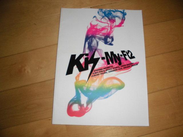 Kis-My-Ft2//Kis-My-MiNT TOUR 2012//ツアーパンフレット//キスマイ/藤ヶ谷太輔/玉森裕太/北山宏光/ジャニーズ