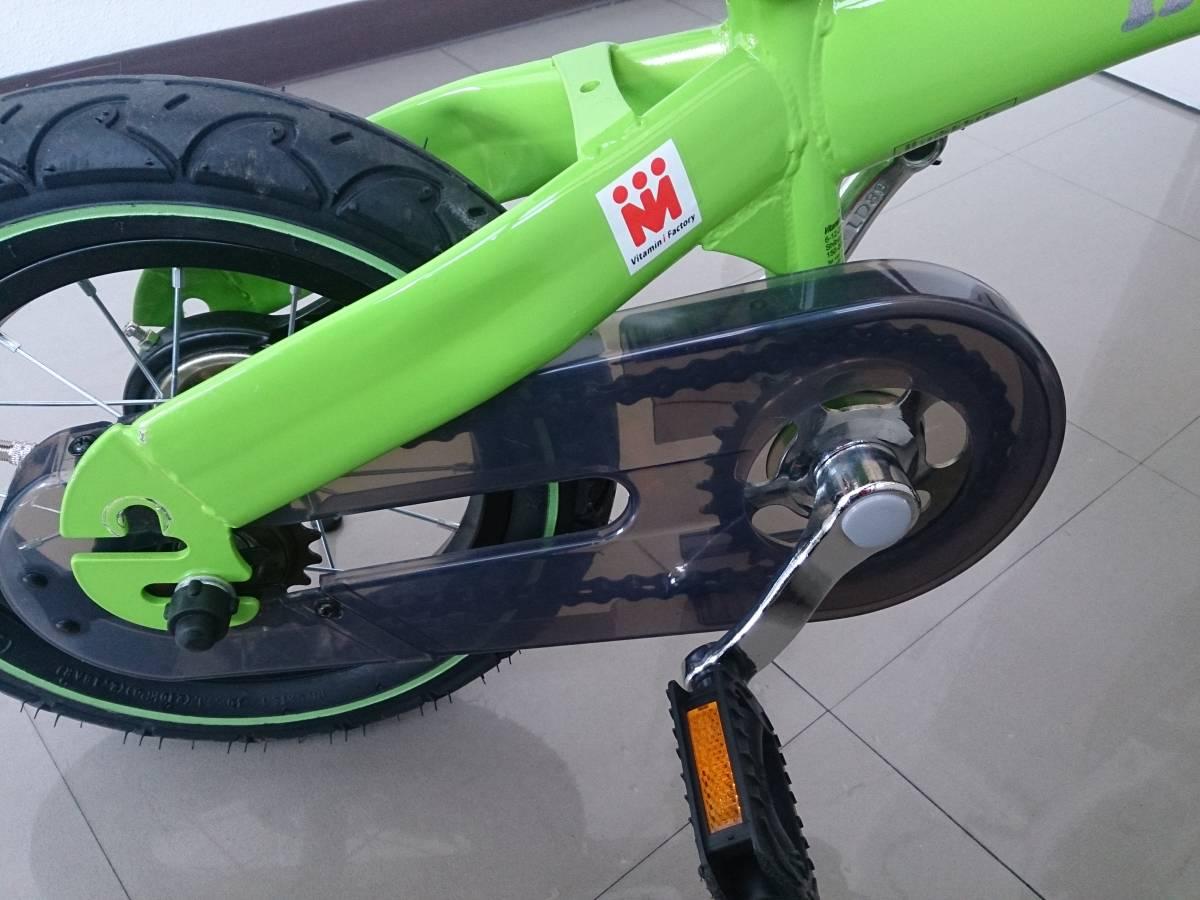 へんしんバイク グリーン スタンド付き_画像5