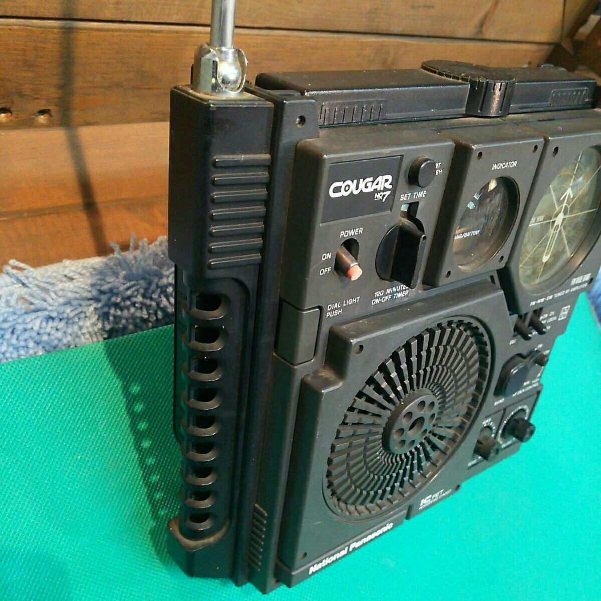 ナショナル national パナソニック Panasonic RF-877 3BAND ラジオ COUGAR No.7 RD-9801 NSB CRYSTAL 短波 中波 ジャンク ラジヲ 当時物_画像2