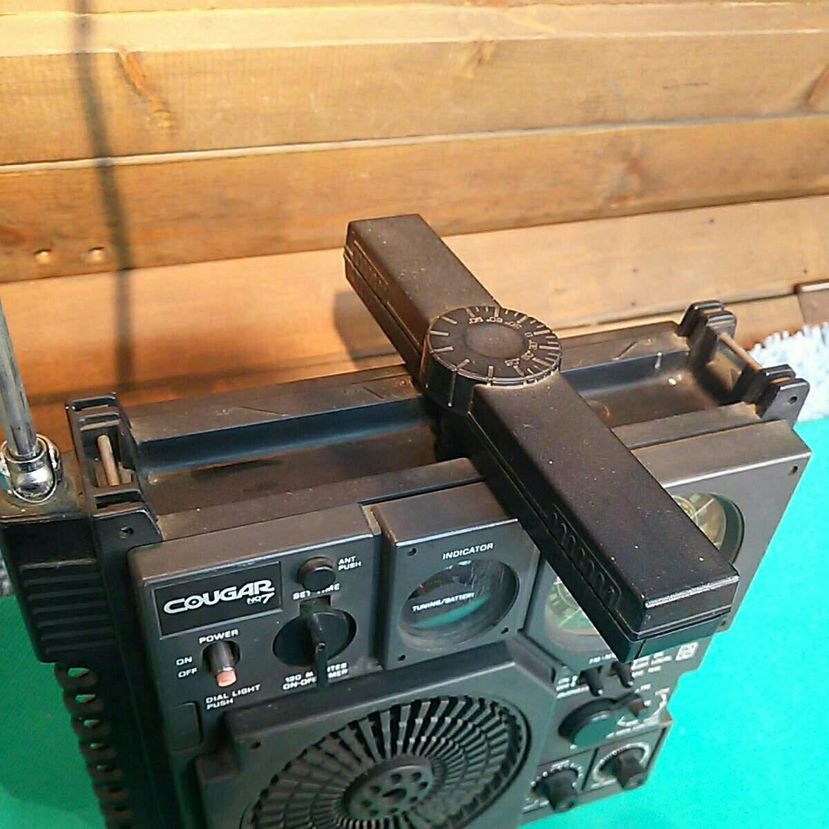 ナショナル national パナソニック Panasonic RF-877 3BAND ラジオ COUGAR No.7 RD-9801 NSB CRYSTAL 短波 中波 ジャンク ラジヲ 当時物_画像4