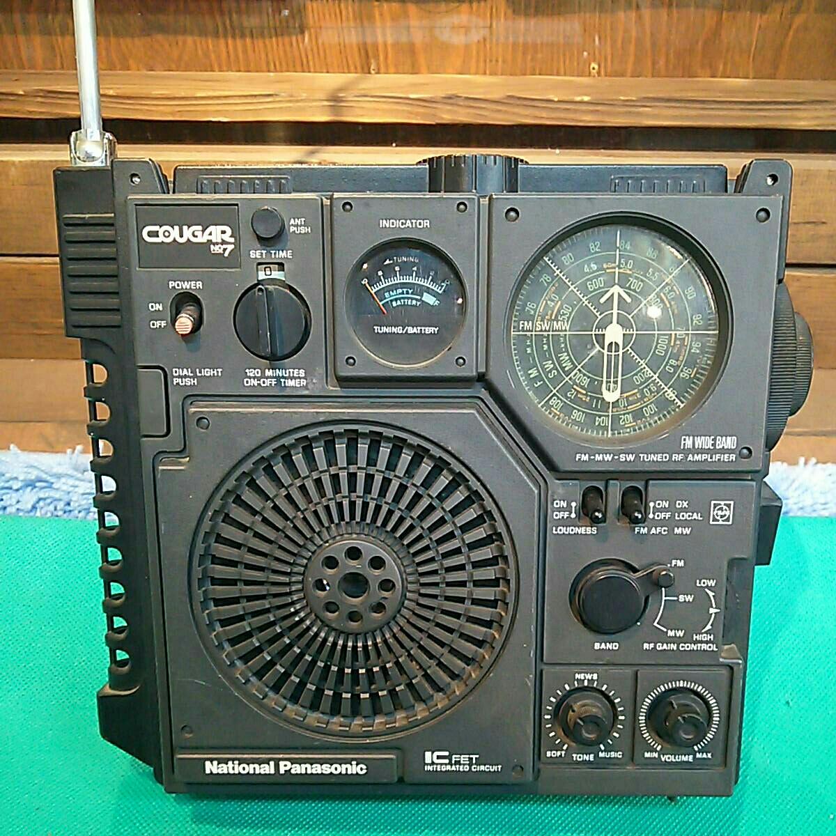 ナショナル national パナソニック Panasonic RF-877 3BAND ラジオ COUGAR No.7 RD-9801 NSB CRYSTAL 短波 中波 ジャンク ラジヲ 当時物