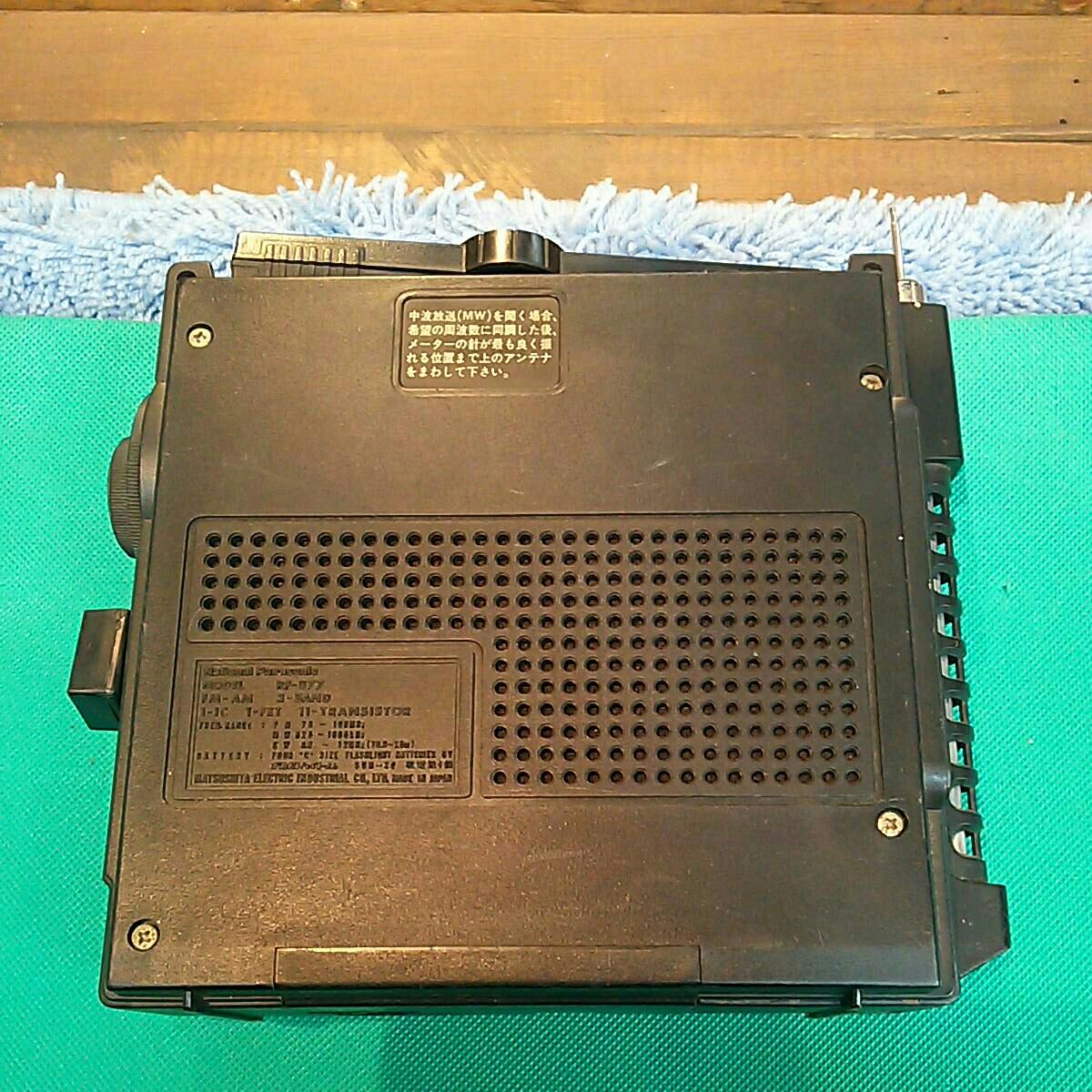 ナショナル national パナソニック Panasonic RF-877 3BAND ラジオ COUGAR No.7 RD-9801 NSB CRYSTAL 短波 中波 ジャンク ラジヲ 当時物_画像6