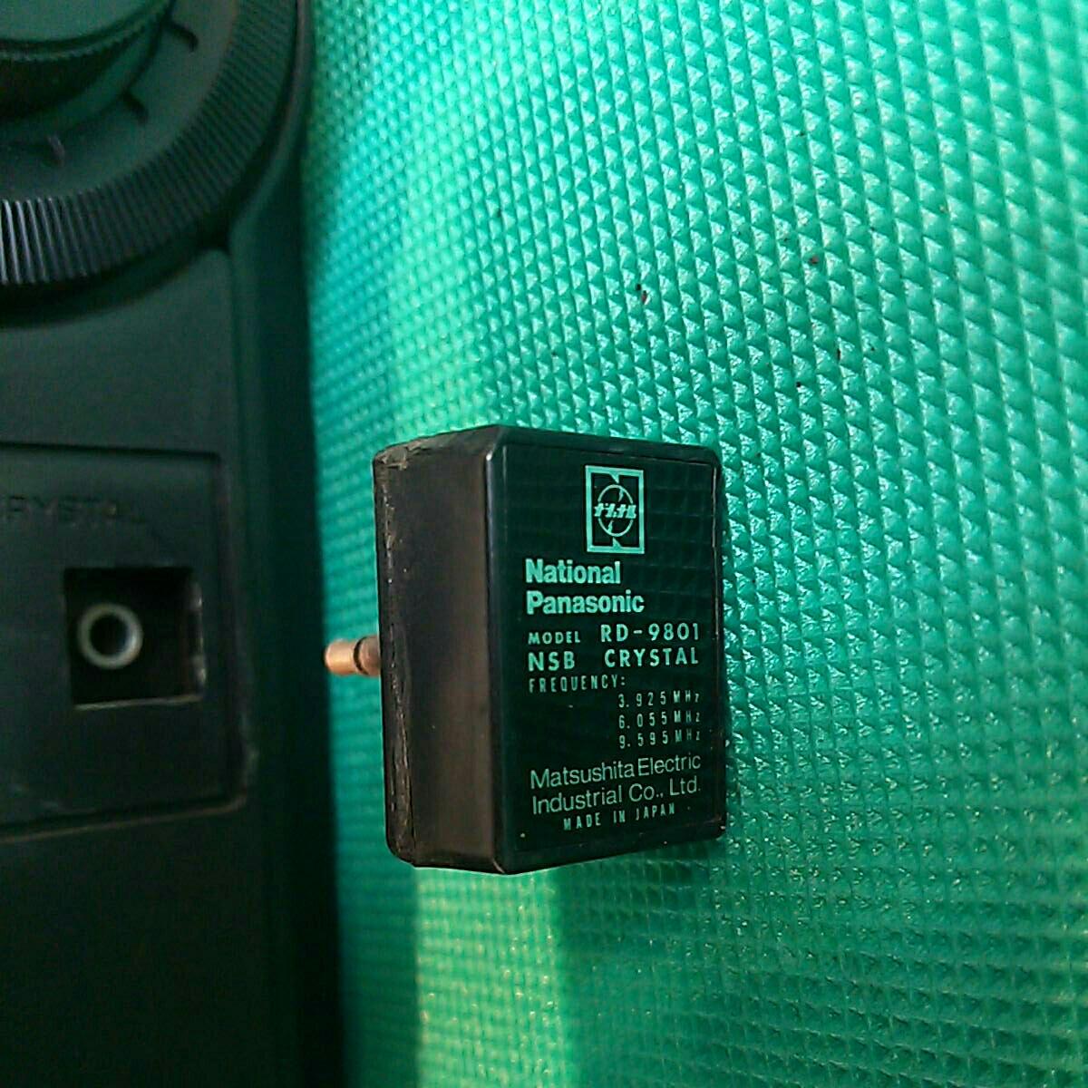 ナショナル national パナソニック Panasonic RF-877 3BAND ラジオ COUGAR No.7 RD-9801 NSB CRYSTAL 短波 中波 ジャンク ラジヲ 当時物_画像10