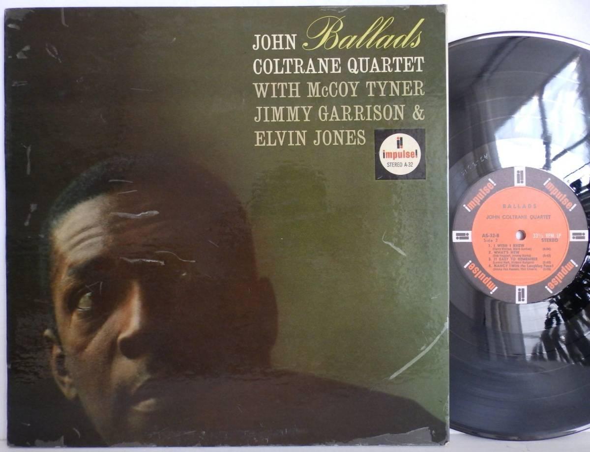 完全 オリジナル Van Gelder LW 刻印 初回 光沢カバー JOHN COLTRANE Ballads A-32 コー