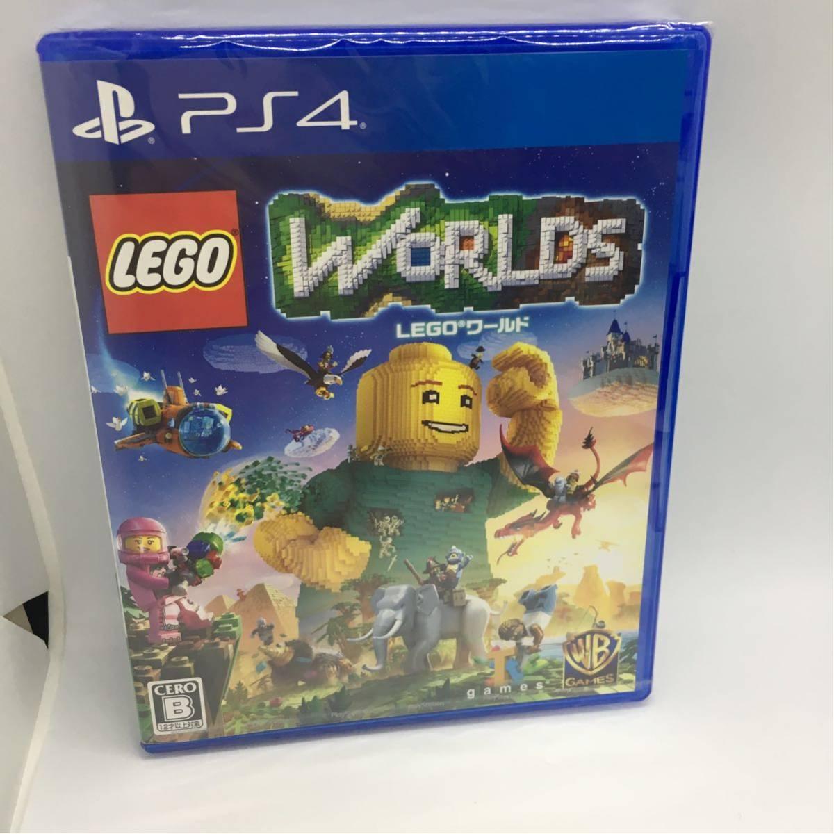 LEGO (R) ワールド 目指せマスタービルダー PS4 ソフト 新品