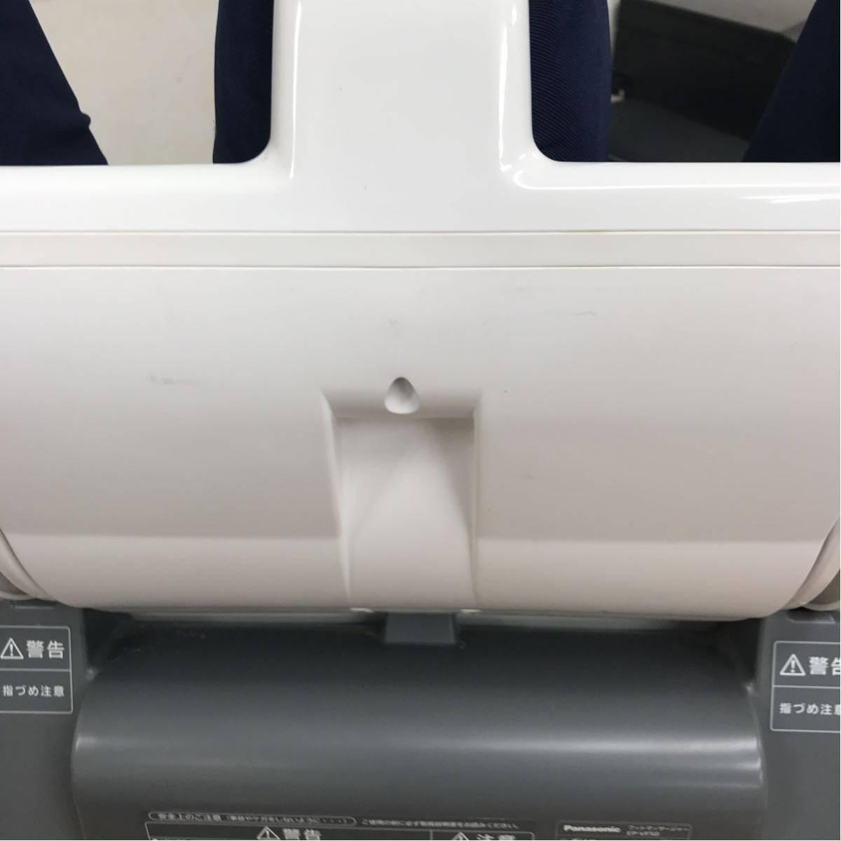 1円~ 中古品 Panasonic パナソニック 家庭用 電気フットマッサージャー EP-VF50 ホワイト_画像7