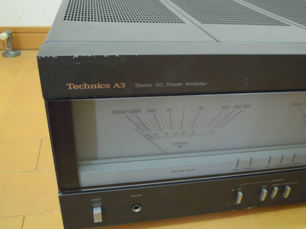 ★ジャンク品部品取りにどうぞ!Technics テクニクスパワーアンプ A-3 _画像3