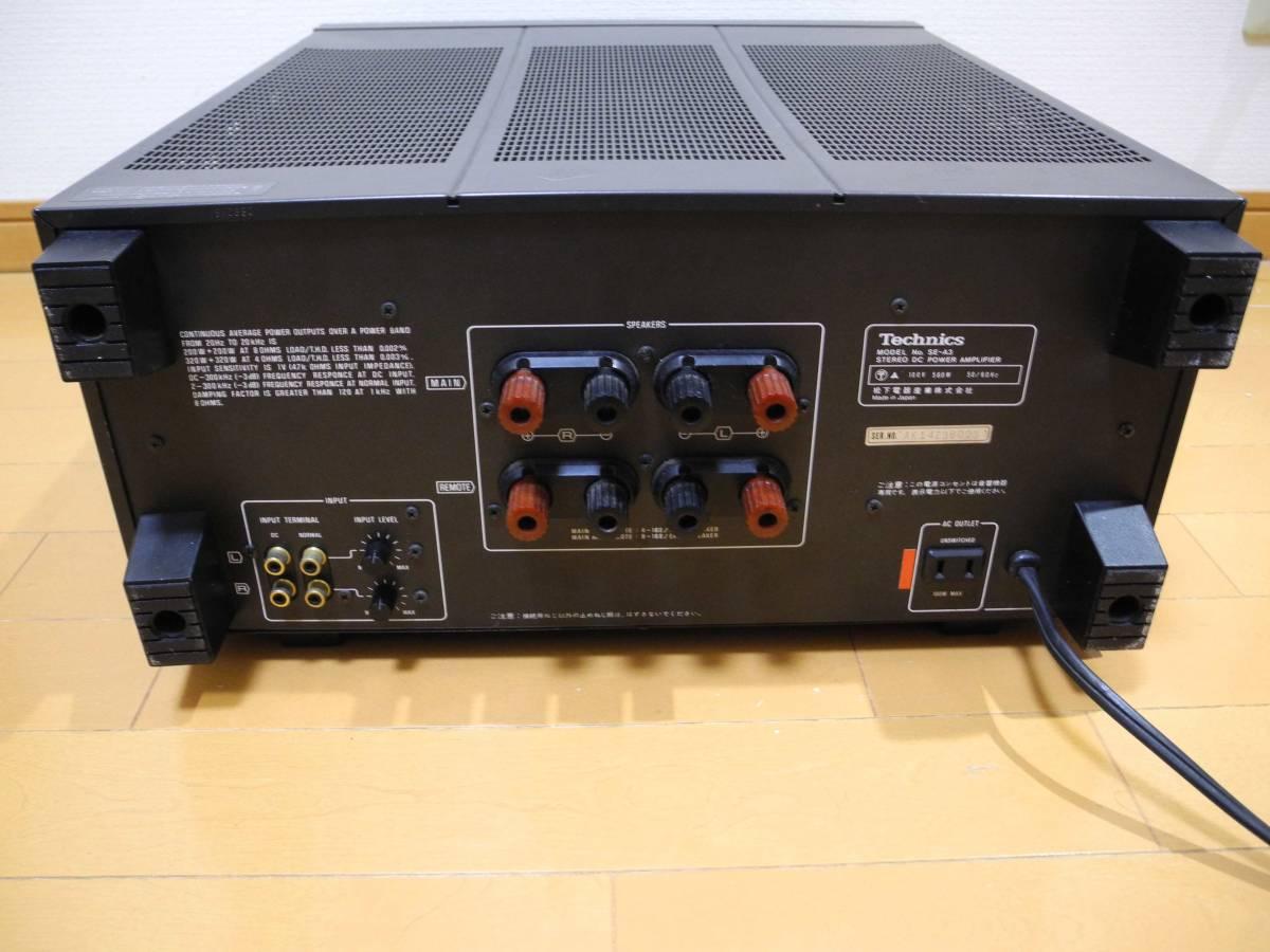 ★ジャンク品部品取りにどうぞ!Technics テクニクスパワーアンプ A-3 _画像9