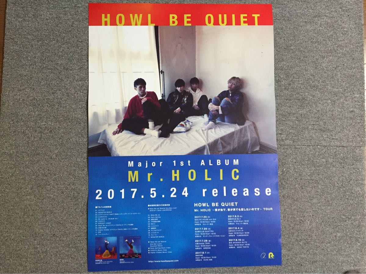 Mr.HOLIC HOWL BE QUIET ポスター