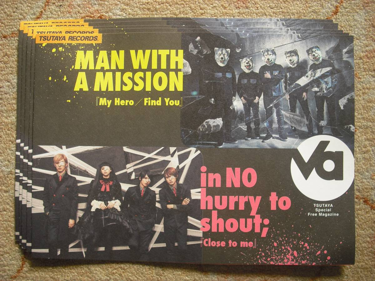 MAN WITH A MISSION in NO hurry to shout; 掲載フリーペーパー5枚 Va TSUTAYA イノハリ マンウィズ
