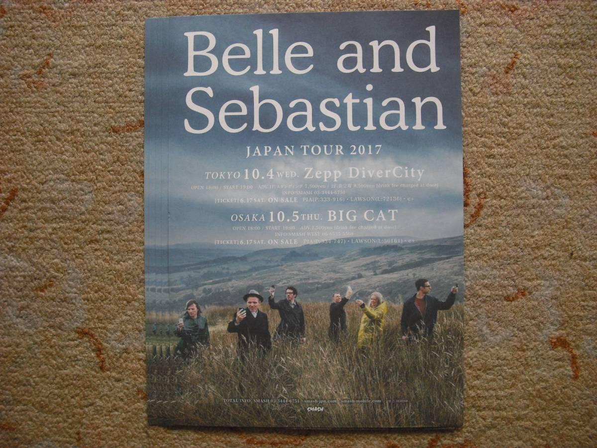 ベル・アンド・セバスチャン 2017年来日公演フライヤー5枚 チラシ フリーペーパー Belle and Sebastian