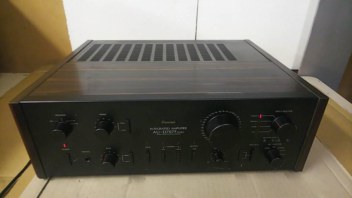 サンスイAU-D707F EXTRA通電ジャンク