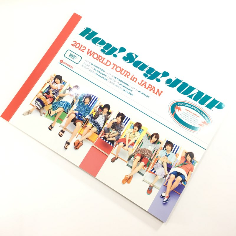 ★即決★ Hey! Say! JUMP / 【 パンフレット 】 公式 ツアー グッズ 「 Hey! Say! JUMP 2012 WORLD TOUR in JAPAN 」