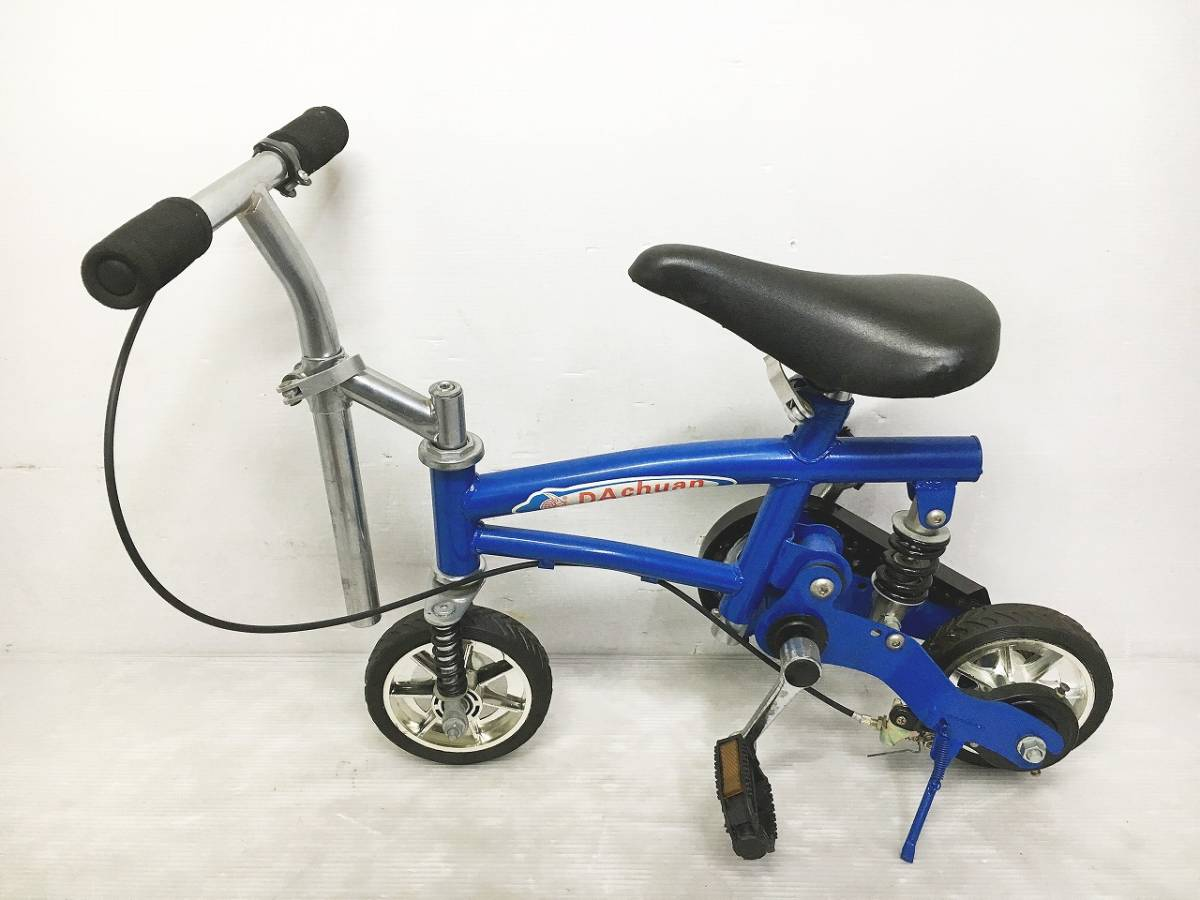 909 Mini Bikes