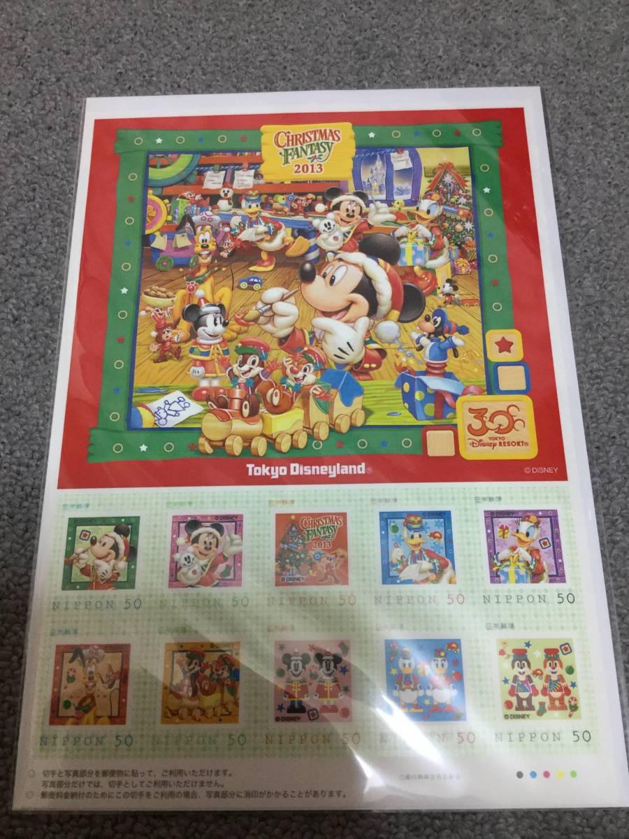 切手 ディズニー クリスマスの値段と価格推移は?|45件の売買情報を