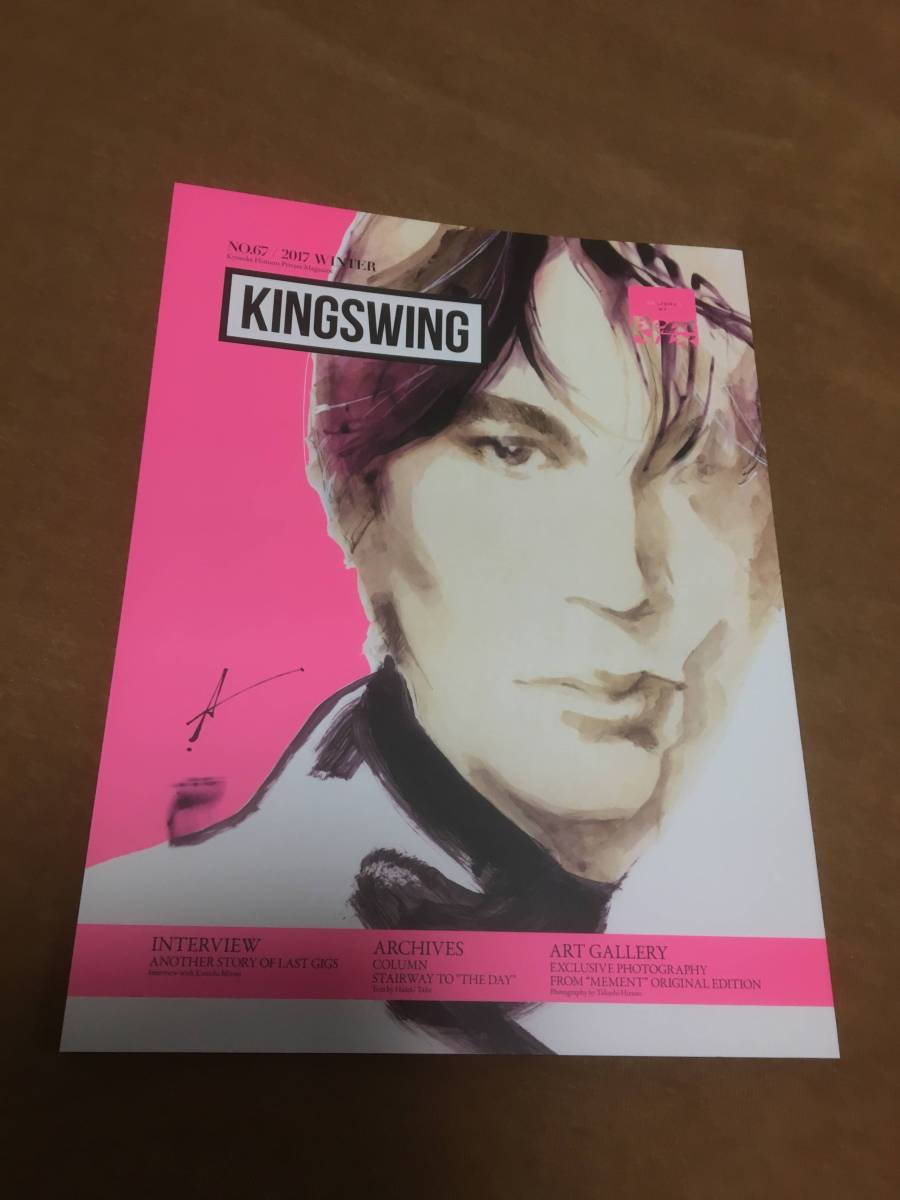 ★ 超美品 ★ 最新 KING SWING NO67