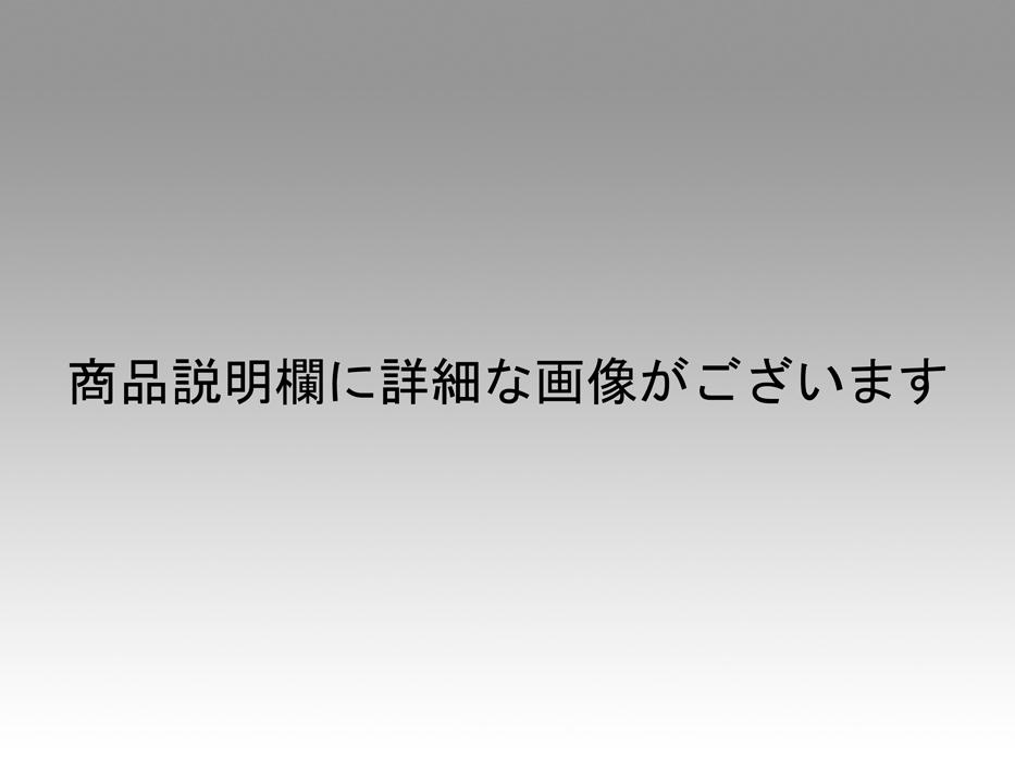 上野(あがの)焼 茶碗 高田湖山(作) 共箱 大徳寺 方谷浩明老師書付 a8394_画像4