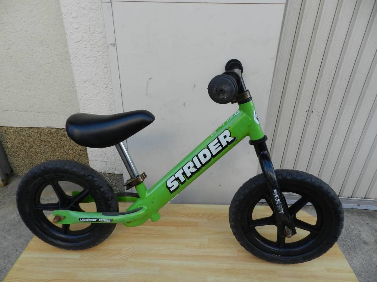 ★ストライダー★バランスバイク★グリーン★