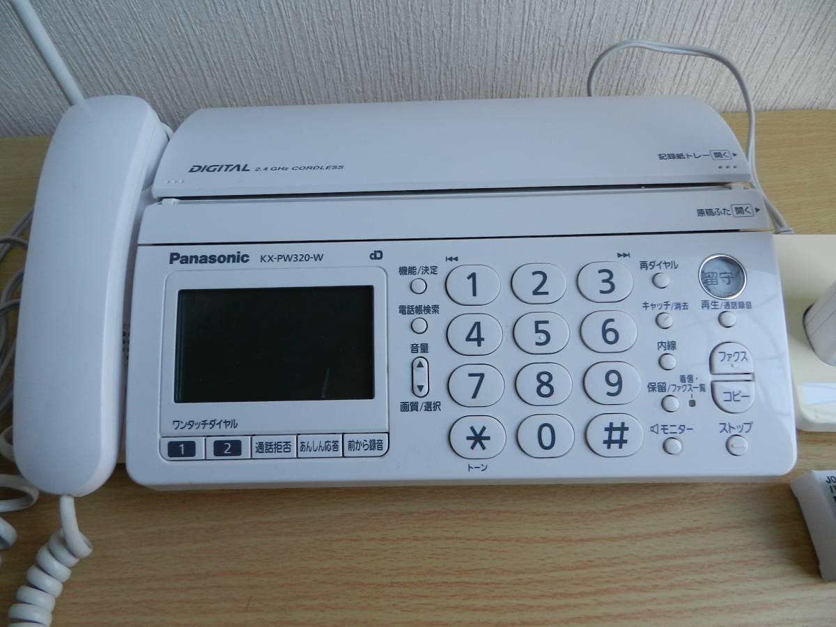 ★パナソニックおたっくすFAX電話機★KX-PW320W★子機付★電池新品_画像2