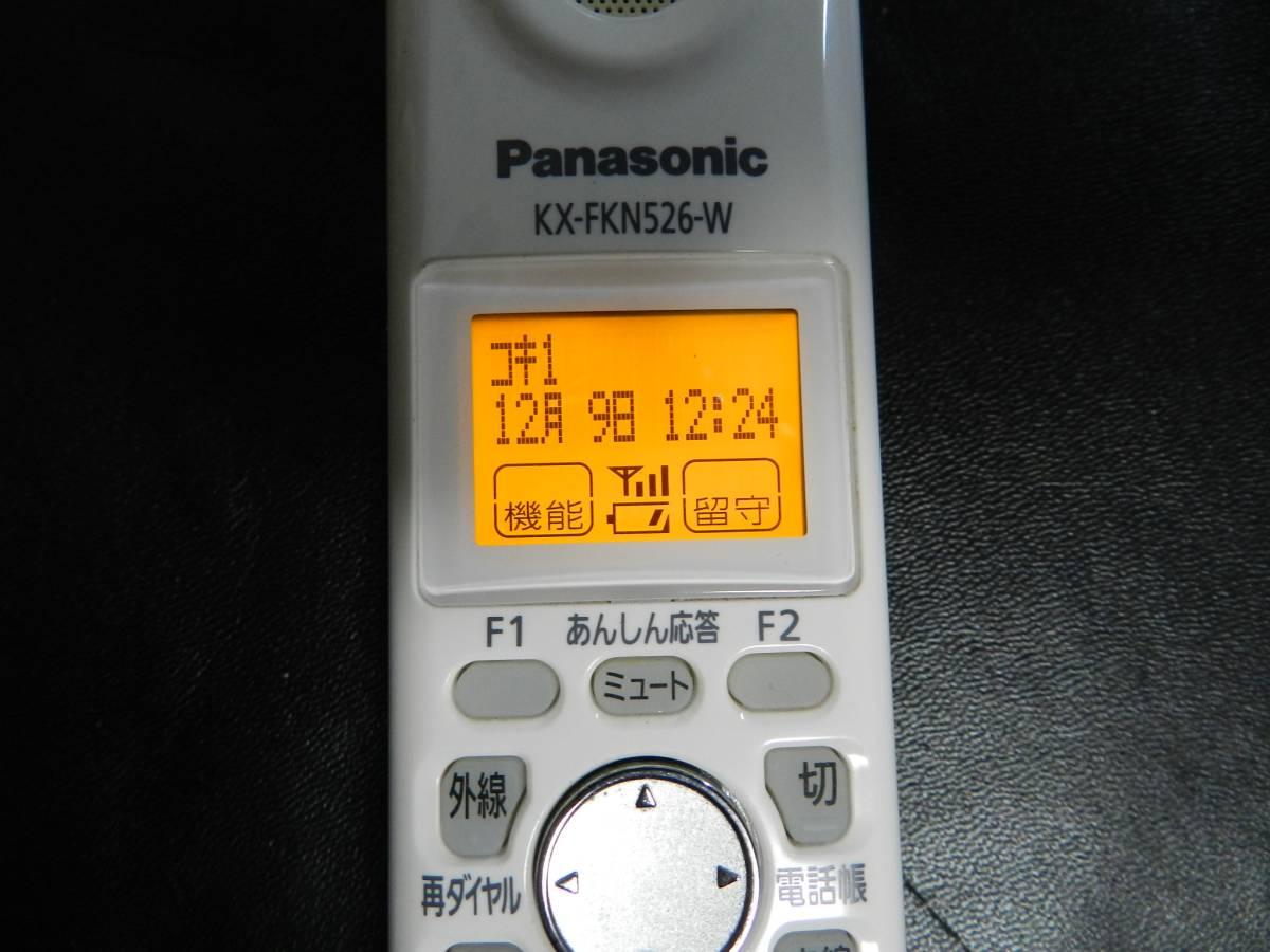 ★パナソニックおたっくすFAX電話機★KX-PW320W★子機付★電池新品_画像7