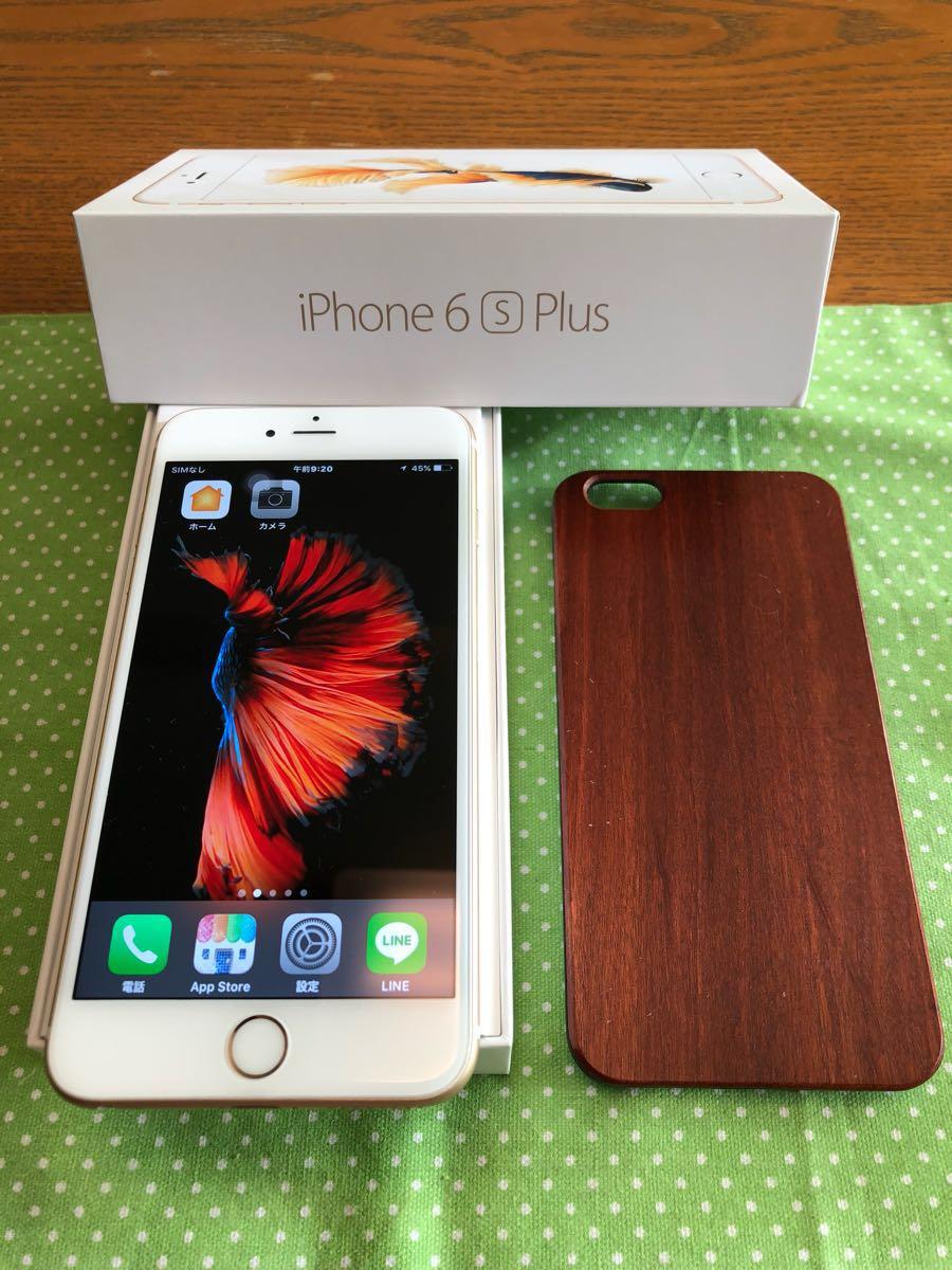 iphone6s plus docomo 16G 美品