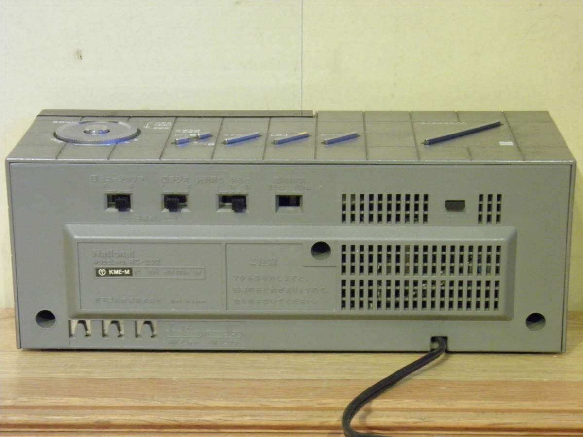ナショナル クロックラジオ RC-222 National 目覚まし時計 デジタル時計 置時計 ビンテージラジオ アラームラジオ_画像3