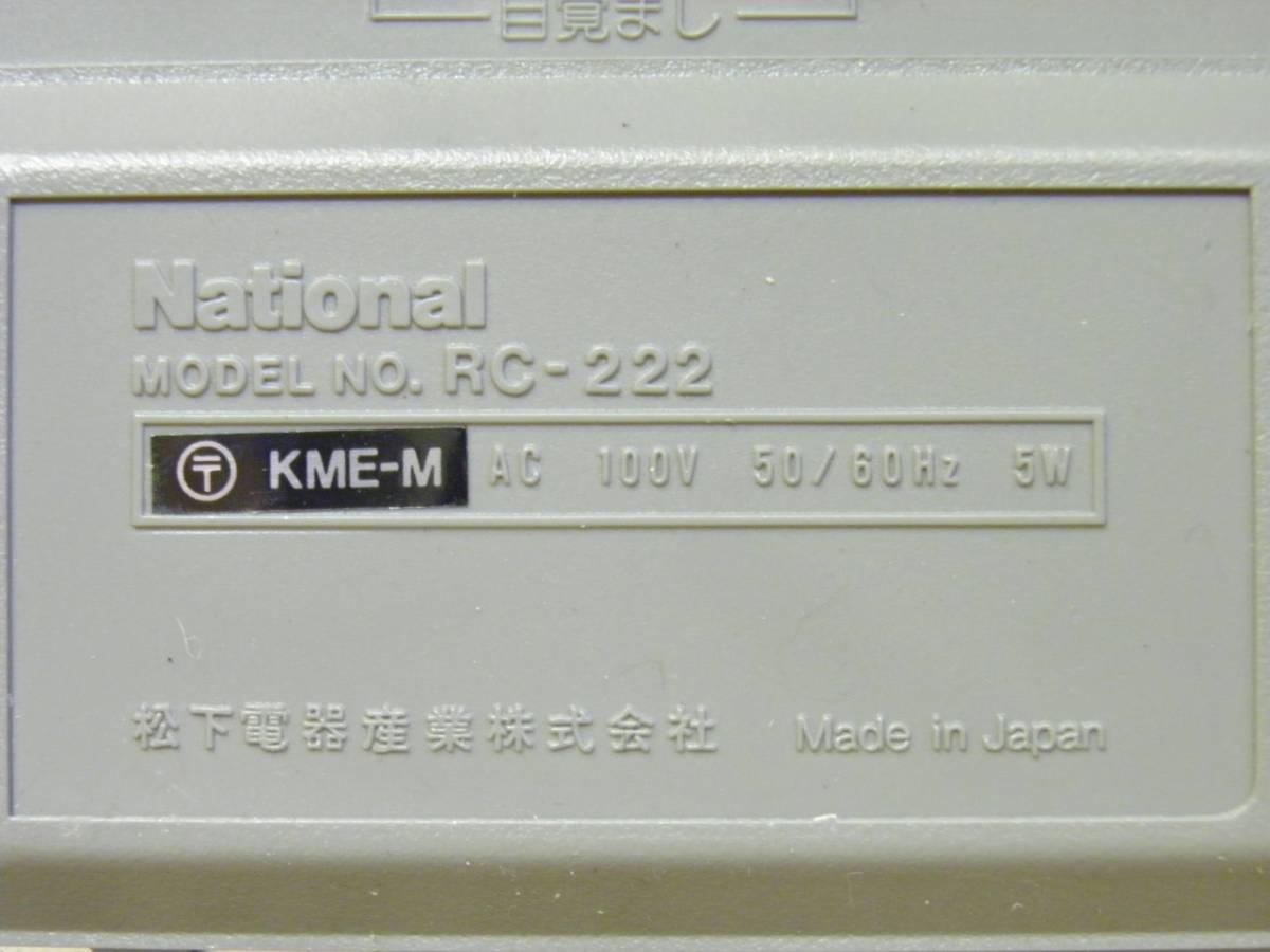 ナショナル クロックラジオ RC-222 National 目覚まし時計 デジタル時計 置時計 ビンテージラジオ アラームラジオ_画像6