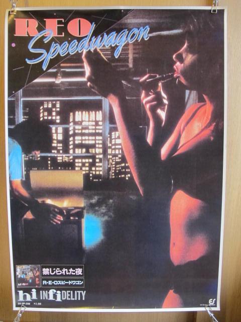 REOスピードワゴン 禁じられた夜 ロック バンドポスター 検索:歌手 ミュージシャン レコード 販促品 80年代 海外 イギリス