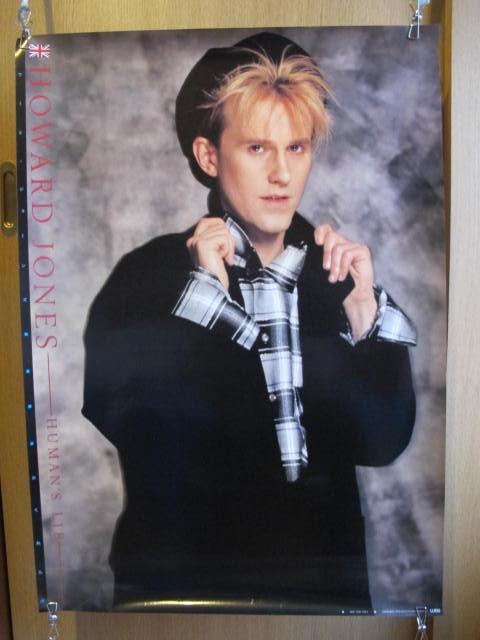 ハワード・ジョーンズ デビュー当時ポスター 検索:歌手 ミュージシャン レコード 販促品 カタログ 80年代 アイドル 海外 テクノポップ