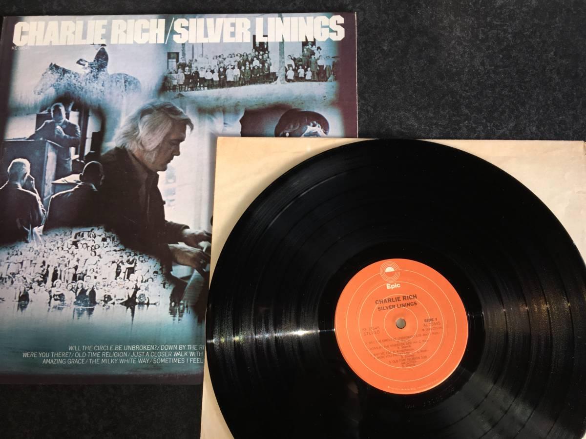 LPレコード●チャーリーリッチCHARLIE RICH / SILVER LININGS_画像3