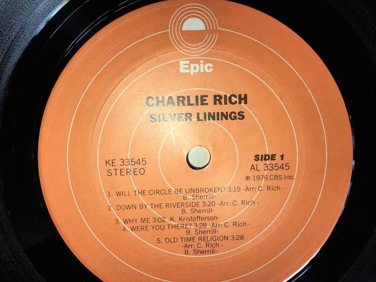 LPレコード●チャーリーリッチCHARLIE RICH / SILVER LININGS_画像5