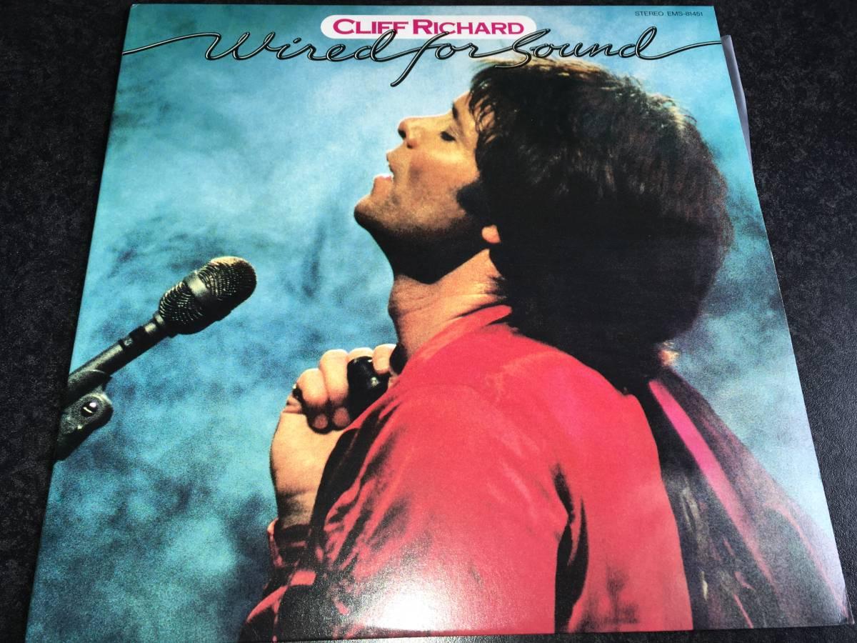 LPレコード○クリフリチャードCLIFF RICHARD / WI... - ヤフオク!