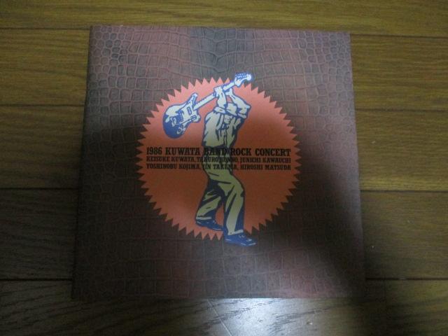 KUWATA BAND パンフレット ROCK CONCERT 1986 美品