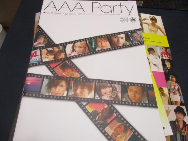 AAA 会報 20冊セット 2号~_画像2