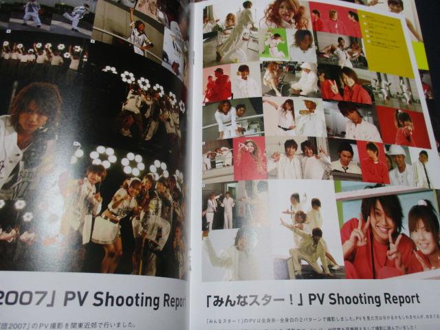 AAA 会報 20冊セット 2号~_画像3