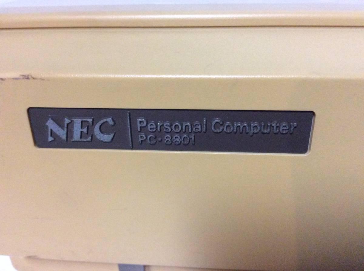 NEC PC 8801 本体のみ★ジャンク★NEC パーソナルコンピューター PC-8801_画像2