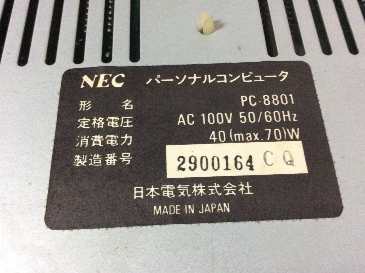 NEC PC 8801 本体のみ★ジャンク★NEC パーソナルコンピューター PC-8801_画像7