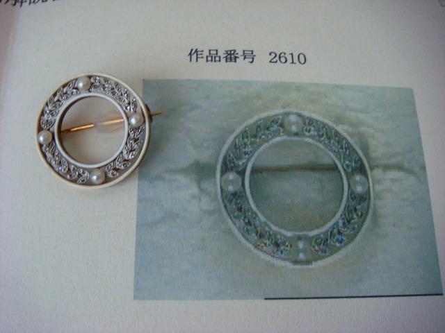 ◎アンティーク エドワーディアン期 ダイヤ&真珠 ブローチ◎_画像7