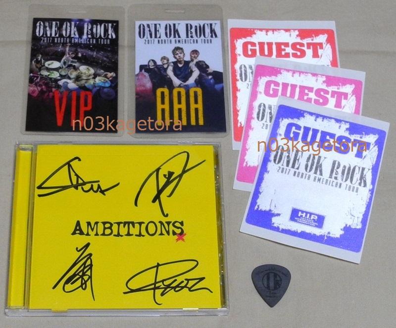 【ワンオクロック】ONE OK ROCK AMBITIONS VIP席特典 直筆サイン入りCD、バックステージ パス5枚+TORU ギターピック