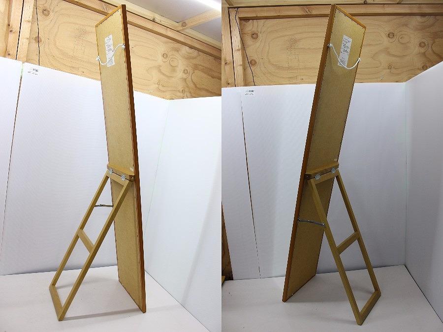 管理05C 中古 無印良品 メープル材ミラー 中 全身鏡姿見 良品計画 MUJI 大型