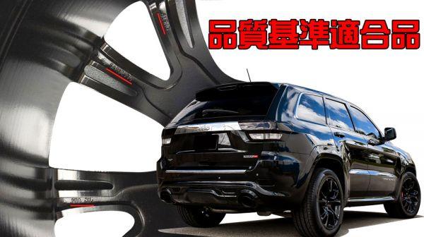 《送料無料》JEEP グランドチェロキーSRT8モデル 20インチ 9Jリム ツヤありブラック+265/50R20タイヤセット_画像4