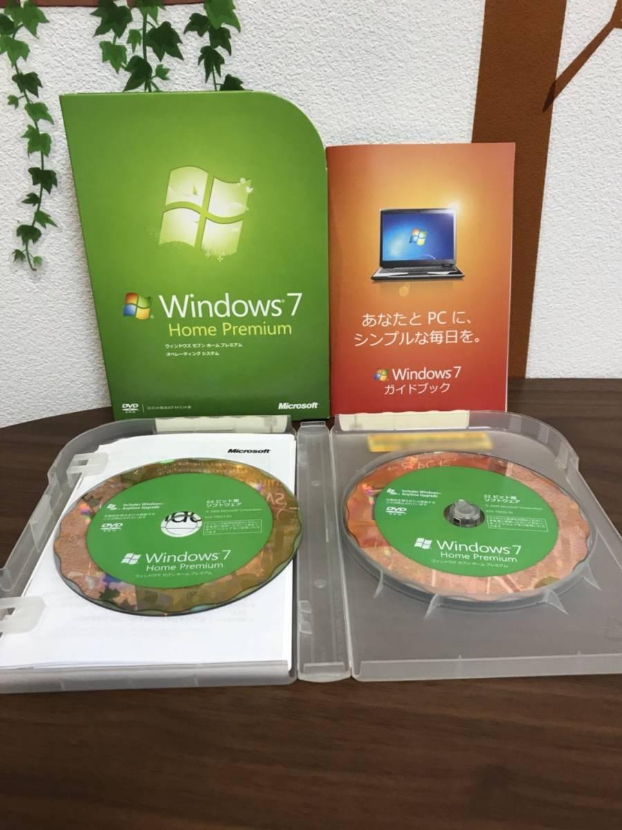 Free Shipping Certification Guarantee Regular Goods Windows 7